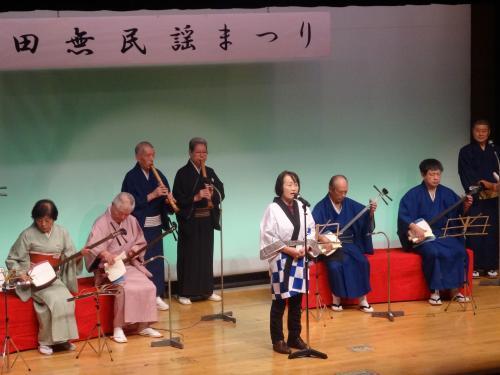 西東京市民文化祭「民謡の部」 西東京市Web