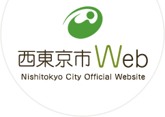 感染 者 東京 数 コロナ ウイルス 西 市 市内の新型コロナウイルス感染症の患者数について 東京都府中市ホームページ